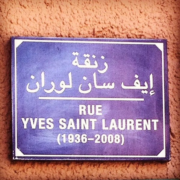 Rue Yves Saint Laurent Marrakech